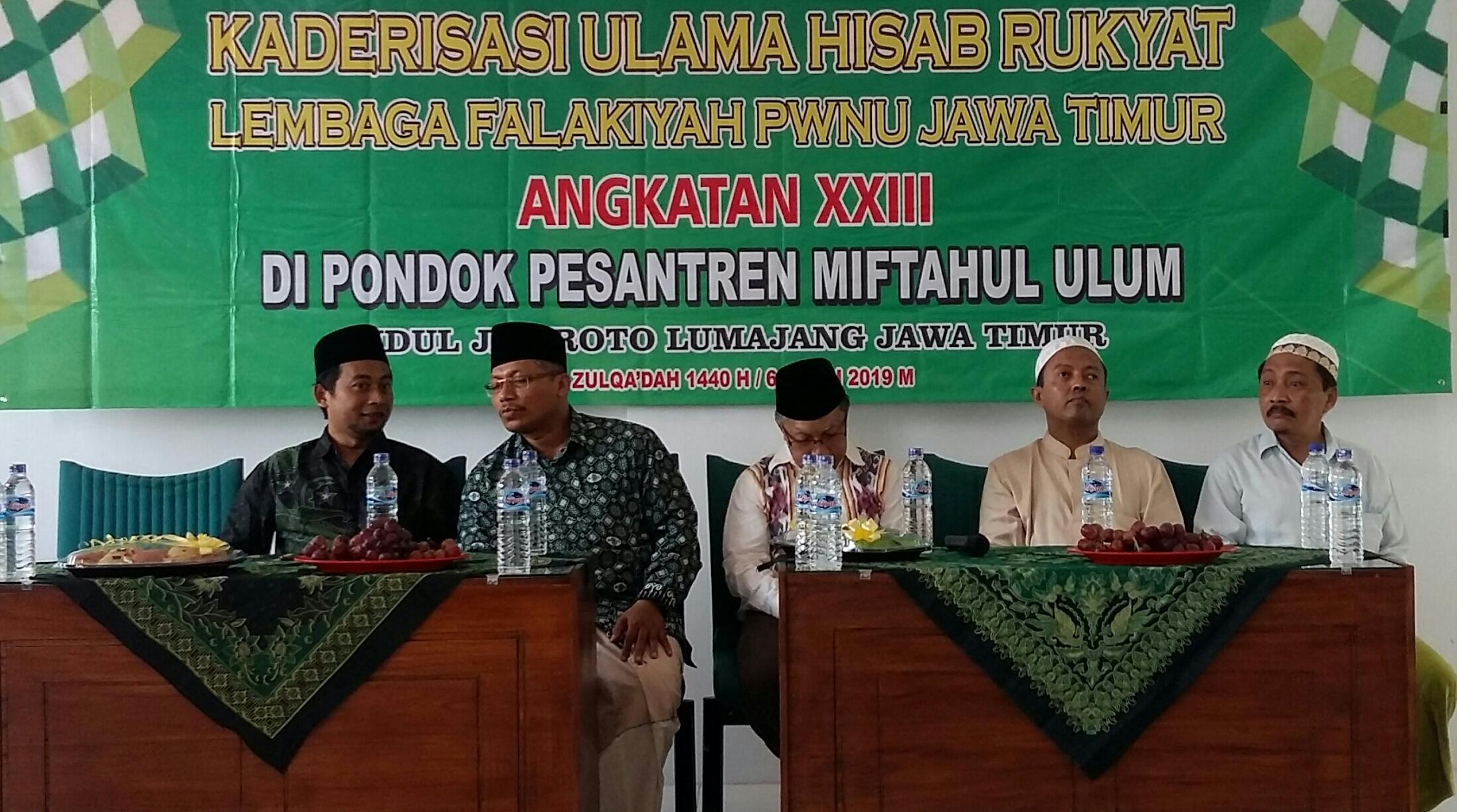 Lembaga Falakiyah PWNU Jawa Timur Gelar Kaderisasi Ulama Hisab Rukyat XXIII di PP. Miftahul Ulum Bakid